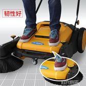 工業掃地機 手推式掃地機無動力工業工廠倉庫物業車間垃圾清潔道路粉塵清掃車 第六空間 MKS