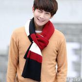圍巾 新款百搭新款學生保暖簡約撞色圍巾年輕人圍巾 QQ10978『bad boy時尚』