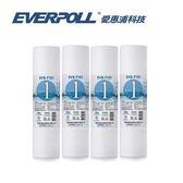 (4支入)愛惠浦科技EVB-F101  10英吋標準型1微米PP濾芯