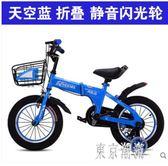 兒童折疊自行車寸-歲寶寶腳踏車男女孩童單車小孩外出騎行 易收納 LJ5267『東京潮流』
