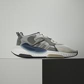 Adidas HI-TAIL 男 灰 經典 運動 休閒 老爹鞋 H05766