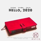 2020年日程本計劃表金扣羊巴皮周計劃本復古效率手冊記事本手賬本【櫻田川島】