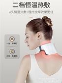 按摩器 肩頸椎按摩器頸部肩部勁椎按摩儀智慧脊頸肩熱敷脖子護頸儀器 曼慕