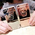 【SZ64】iPhone 7/8 plu...