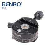 【聖影數位】Benro 百諾 PC1  鎂鋁合金PC系列全景雲台  載重8KG 【公司貨 】PC1/PC-1