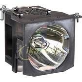 PANASONIC-OEM副廠投影機燈泡ET-LAD7700W(雙燈) / 適用機型PT-D7700W