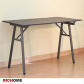 【RICHOME】免組裝折疊工作桌咖啡色