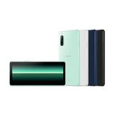 振興價 SONY Xperia 10 II(4G/128G)6吋三鏡頭智慧手機 (全新) 限量 售完不補~