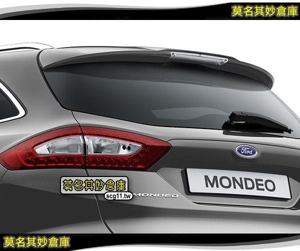 莫名其妙倉庫【DP062 Wagon專用尾翼】原廠 18年 碗公 Estate 旅行車 大尾翼 ST-LINE Mondeo MK5