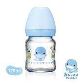 酷咕鴨 寬口玻璃奶瓶-120ml