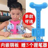 坐姿矯正器 防近視坐姿矯正器  兒童糾正寫字姿勢支架小學生視力保護書寫護眼