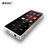MP3隨身聽 觸屏mp4 音樂播放器 迷你學生隨身聽 插卡P3運動便攜式