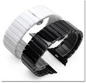 春季上新 陶瓷apple watch手錶帶蘋果iwatch1/2/3男女42/38mm不銹鋼錶鍊