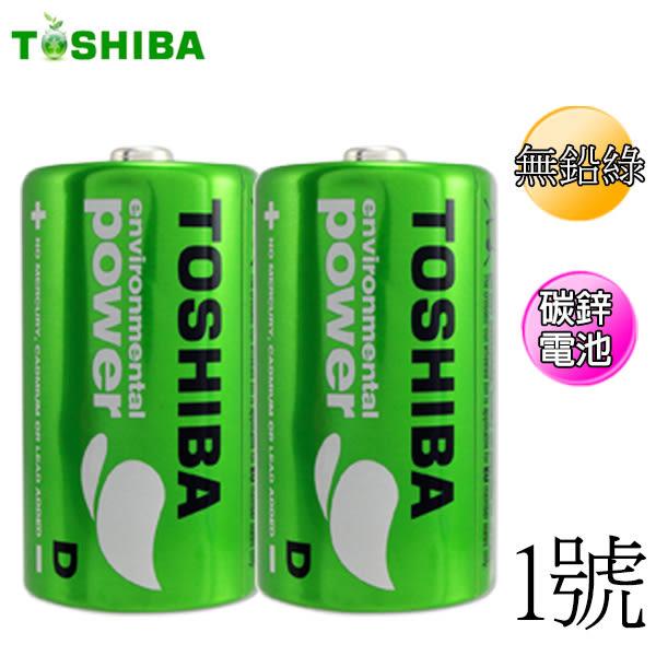 東芝Toshiba 1號 碳鋅電池 2入