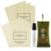 Jo Malone 黑莓子祈福智慧組(香水+沐浴凝膠X5+乳液X5+平安小香包)