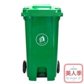 大型垃圾桶戶外大號垃圾桶餐廚120升大碼環衛小區可回收大型240L分類垃圾箱JY