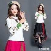 中國風T恤秋高領繡花打底衫復古毛領氣質繡花新款長袖上衣女 XN5421『pink領袖衣社』