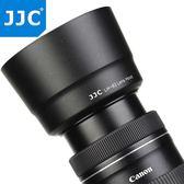 聖誕交換禮物-JJC佳能ET-63遮光罩單反750D相機55-250mmSTM鏡頭配件可反裝58mm