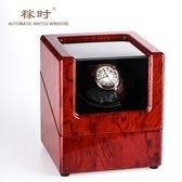 搖錶器自動機械手錶盒上鍊盒上弦器盒子進口馬達轉錶器晃錶器JY【限時八折】