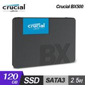 【Micron 美光】Crucial BX500 120GB SSD 2.5吋固態硬碟