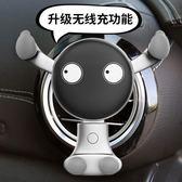御千車載手機架汽車內出風口支架車上通用型多功能支撐導航手機座