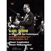 【停看聽音響唱片】【DVD】維也納愛樂音樂會:貝多芬與德弗札克貝姆指揮