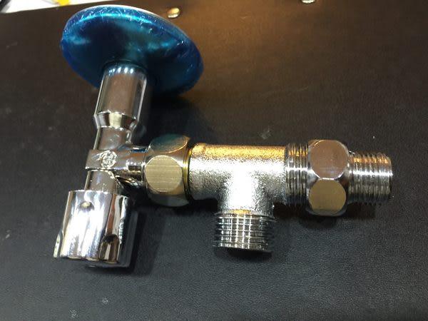 【麗室衛浴】 歐規馬桶專用三角凡爾改裝免治馬桶接頭 四分進水 四分出水 三分出水