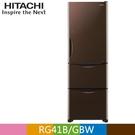 【南紡購物中心】HITACHI 日立 394公升變頻三門冰箱RG41B 琉璃棕(GBW)