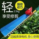 充電式電動修剪綠籬機家用剪花草園林綠化剪茶葉灌木叢修枝籬笆剪MBS『 QM依凡卡時尚