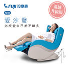 全新升級腿部溫熱版 腿部延伸12公分舒適再升級 6大按摩手法 腰臀擺動氣壓 肩頸3D按摩範圍加大