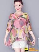 加肥加大碼女夏裝雪紡衫新款中長款打底衫寬鬆寬版T恤胖mm遮肚子上衣 happybee
