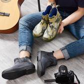 防水雨鞋 韓版時尚雨鞋男潮洗車工防滑防水鞋廚房膠鞋短筒雨靴【快速出貨八折搶購】
