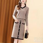 長袖洋裝 百搭毛衣女套裝裙兩件套秋冬氣質減齡顯瘦針織套裝女連衣裙潮 快速出貨