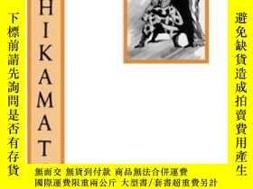 二手書博民逛書店The罕見Major Plays Of ChikamatsuY364682 Chikamatsu, Monza