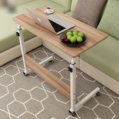 床邊簡易電腦桌 臺式 家用 多功能 臥室省空間小迷你簡約組裝懶人 WE525『優童屋』