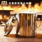 酒吧聖經 日式帶蓋小冰桶洋酒桶帶耳環雙層不銹鋼保溫桶冰塊過濾 夢幻小鎮「快速出貨」