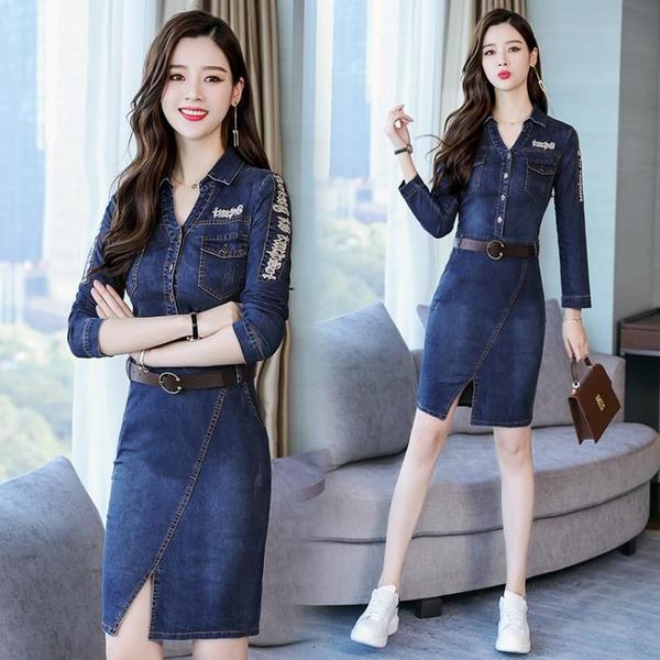 長袖洋裝 秋天時尚牛仔連身裙 女潮長袖秋裝新款韓版收腰顯瘦氣質牛仔裙
