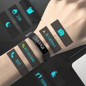 智慧手環多功能男女防水安卓通用手表