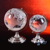 地球儀 大小號地球儀擺件 水晶工藝品家居裝飾禮品客廳桌面生日節日禮物T 2色