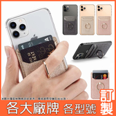 ZenFone6 ZS630KL 小米9 紅米Note8 Mate20 Pro 華為 nova 3e 細沙紋指環 透明軟殼 手機殼 訂製
