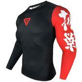 緊身衣潛水訓練健身服速干長袖男漫威 交換禮物