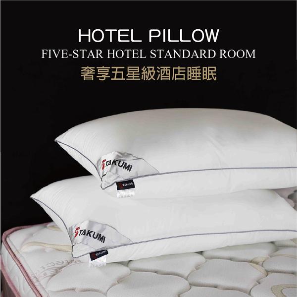奢華飯店式睡眠-高品質舒柔羽綿枕 / 枕頭