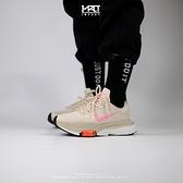 IMPACT Nike Air Zoom Type N.354 米色 粉紅 氣墊 休閒鞋 輕量 CZ1151-100