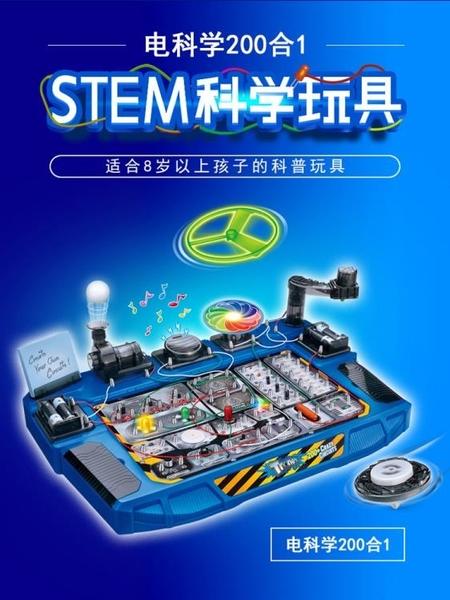 尺寸兩種以上請詢問報價amazingtoys科學實驗物理STEM科