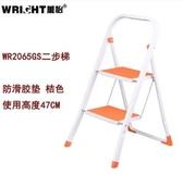 梯子家用折疊二三四步防滑樓梯鋼鐵梯室內樓閣人字梯【德國 二步梯桔色】