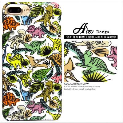 3D 客製 手繪 恐龍 侏儸紀 iPhone 7 6 6S Plus 5S SE S7 Note7 10 M9+ A9 626 zenfone3 C5 Z5 Z5P M5 X XA G5 G4 J7 手機殼