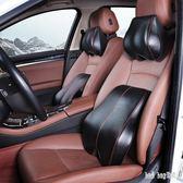3系X1/5系1/7系X3/X5/X6汽車頭枕頸枕牛皮記憶棉腰靠腰墊WL3587『badboy時尚』