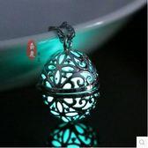 純銀可打開花球圓形鏤空發光熒光石吊墜SMY1317【123休閒館】