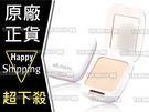 【妍選】 MILDSKIN 美白精靈遮瑕兩用粉餅-防水美白隔離粉餅 (10g) + 專用粉撲 x1