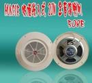 HUNSIE TIW 508E 20W圓型吸頂喇叭 高壓100V喇叭全音路 PA廣播喇叭 廣播音響 吊式喇叭